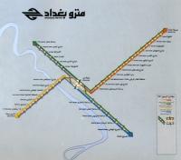 Baghdad Metro